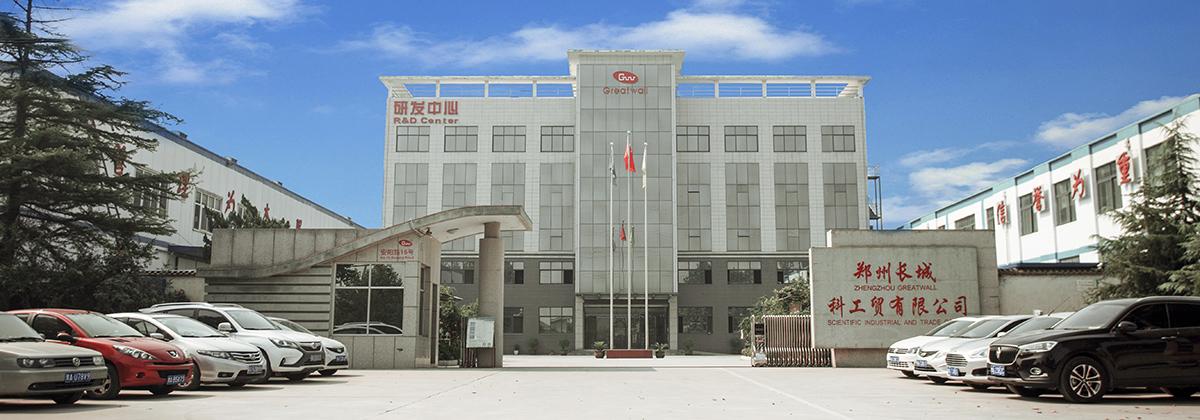 龙8国际_龙8国际娱乐pt老虎机_龙8国际app下载安装