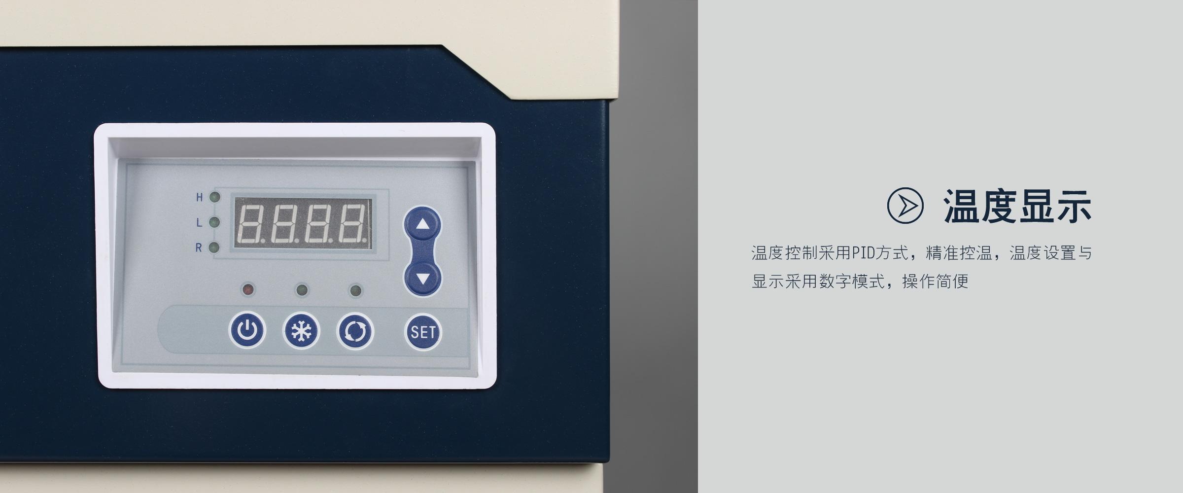 低温冷却循环器 (5)