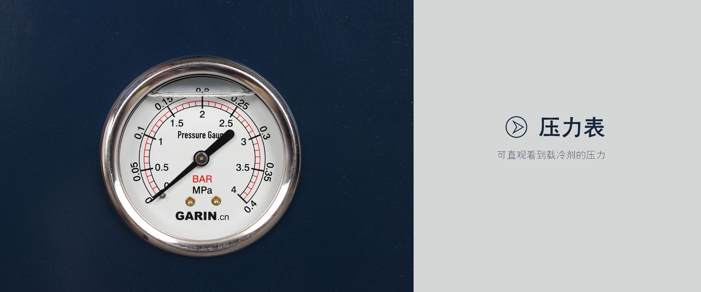 低温冷却循环器 (7)