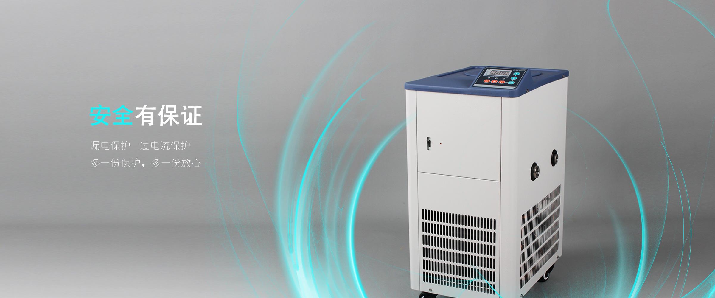 DLSB低温冷却液循环泵 (4)