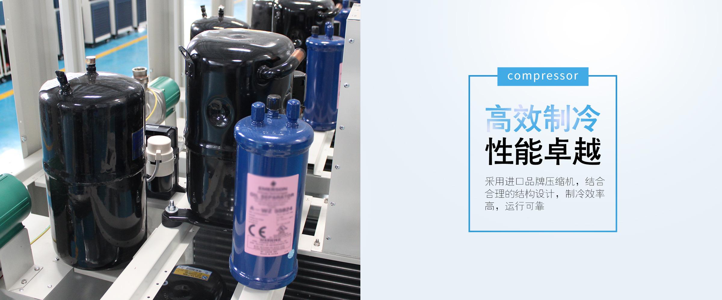 DLSB低温冷却液循环泵 (5)