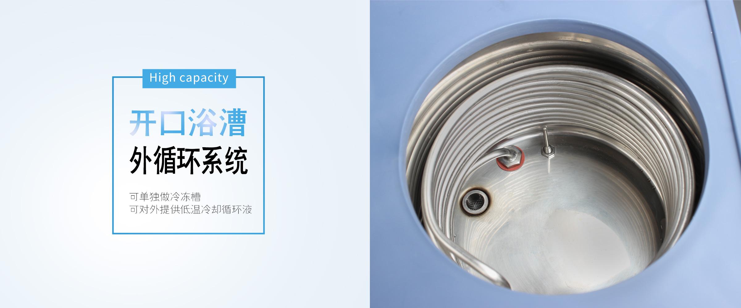 DLSB低温冷却液循环泵 (6)