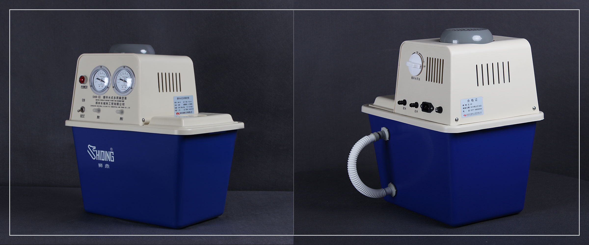 循环水式真空泵 (6)
