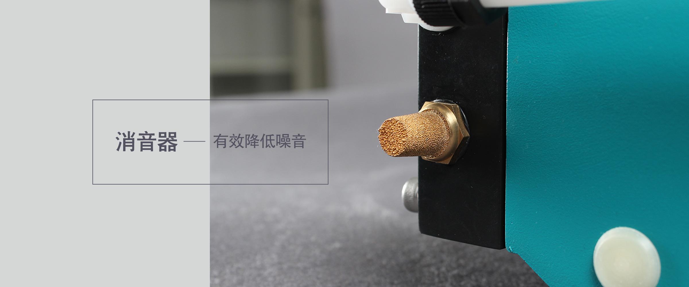 隔膜真空泵 (4)
