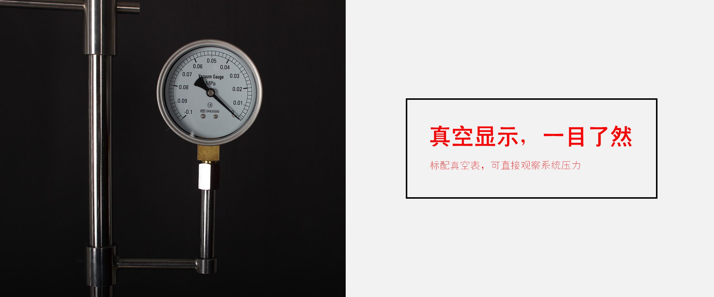 R系旋转蒸发仪 (8)