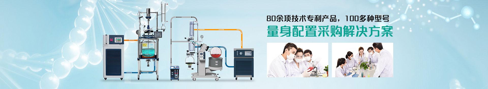 长城科仪器80余项技术专利产品,100多种型号