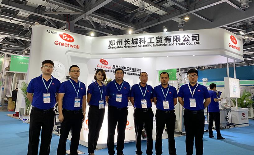 API China南昌展会 (1)