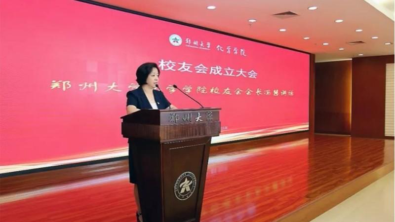 郑州龙8科工贸参加郑州大学化学学院历届毕业生代表座谈会