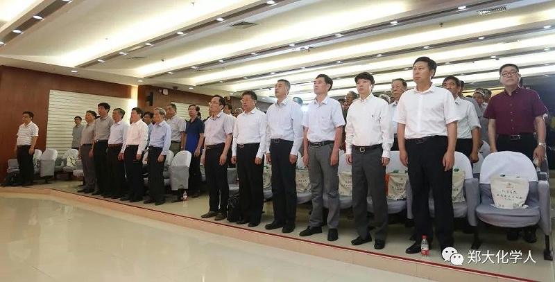 郑州大学化学学院历届毕业生代表座谈会2