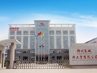 长城科工贸工厂照