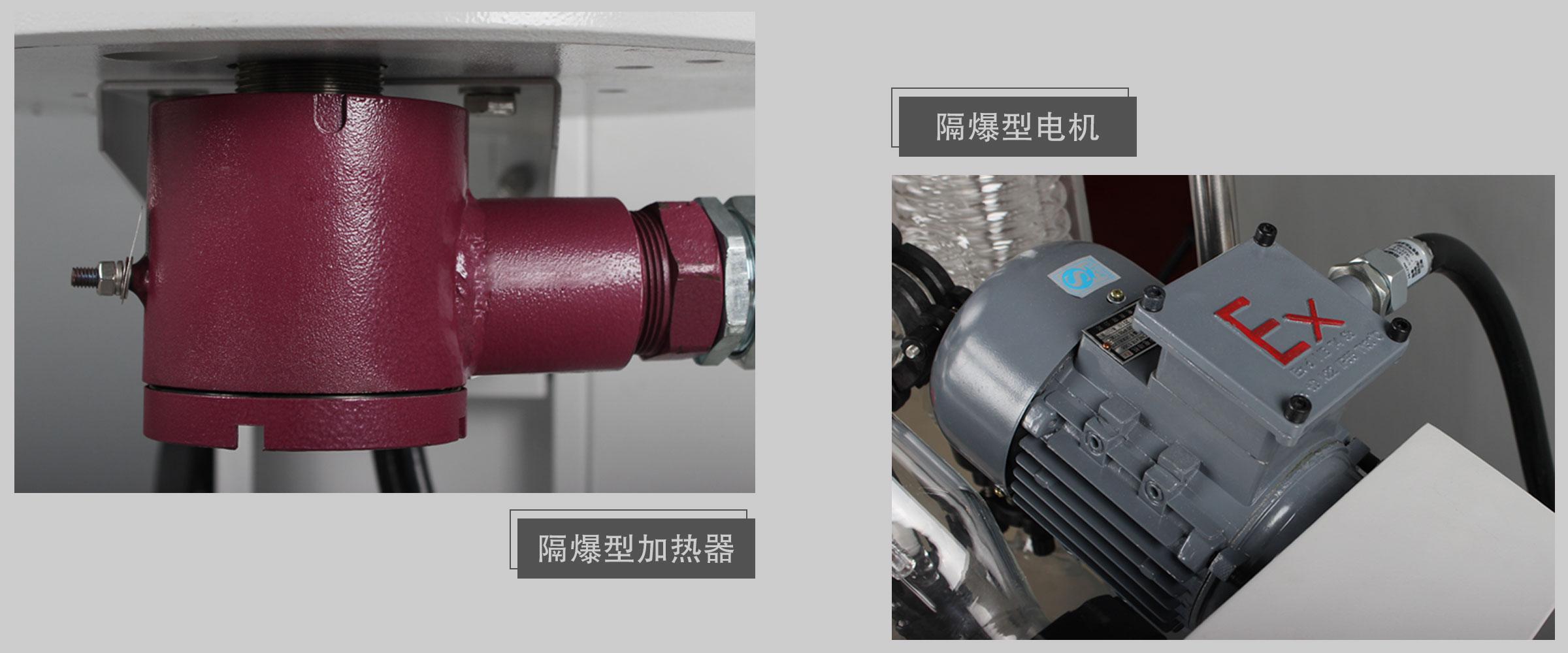隔膜型电机