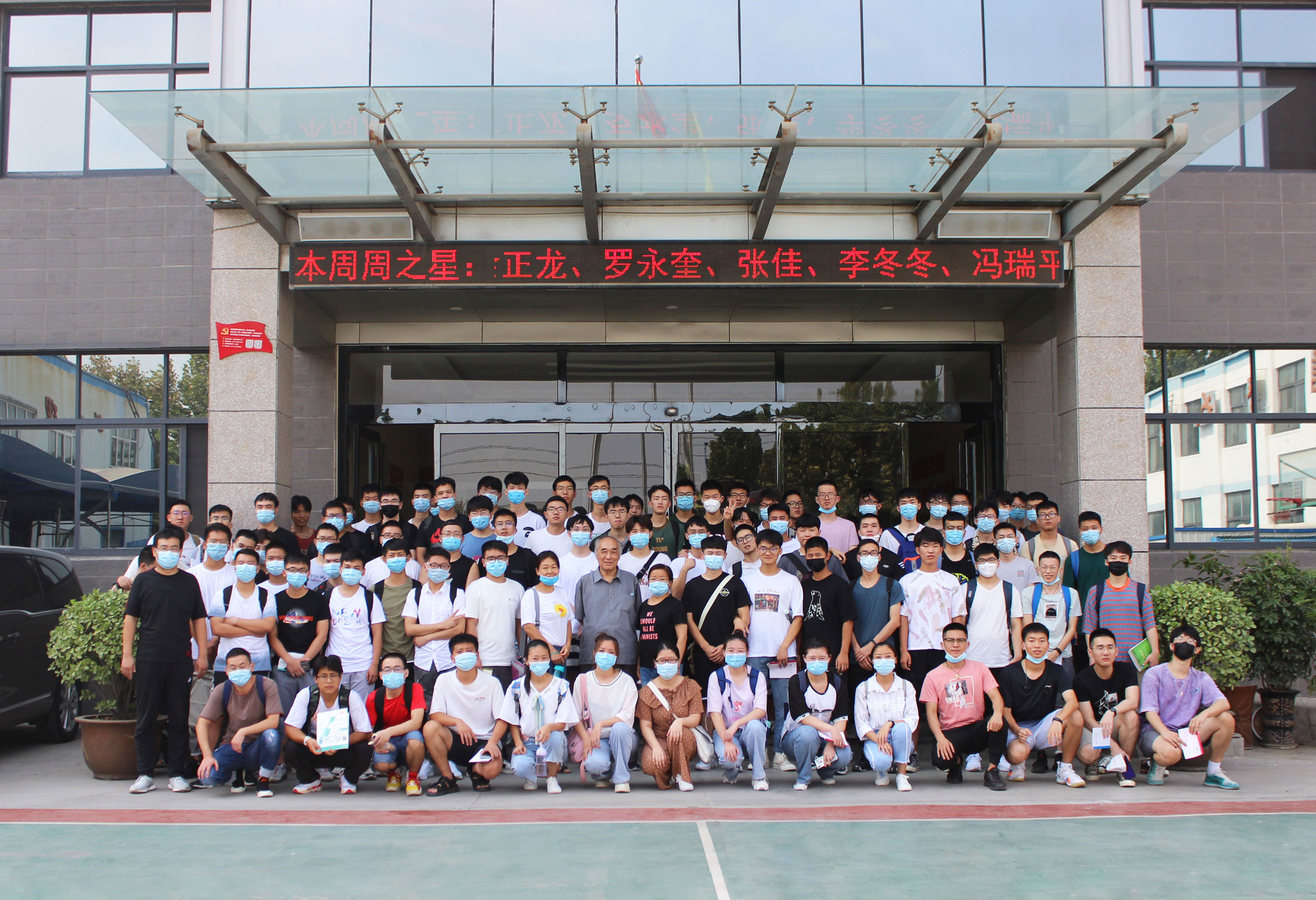欢迎郑州轻工业大学师生来我司参观实践