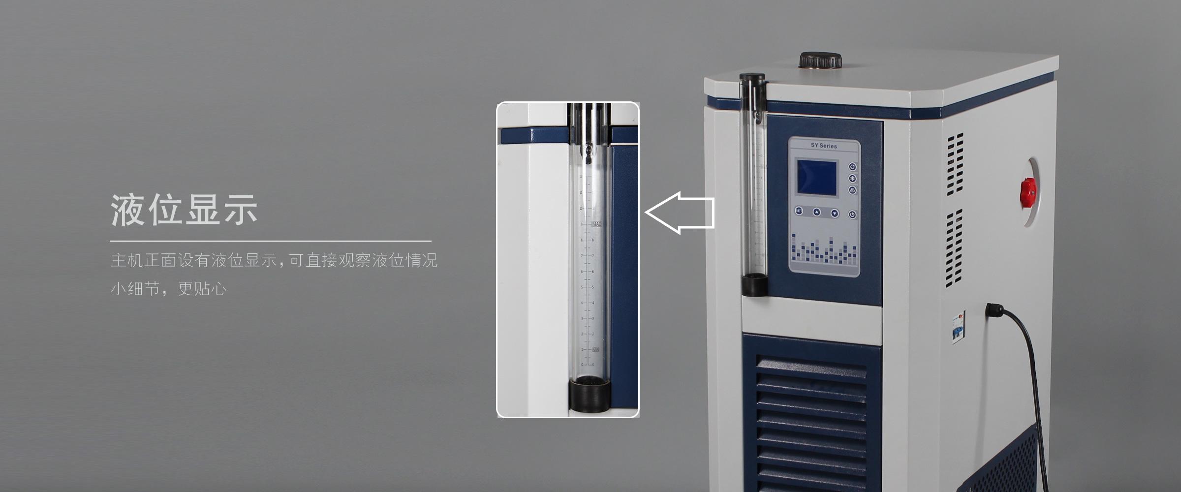 高温循环器 (4)