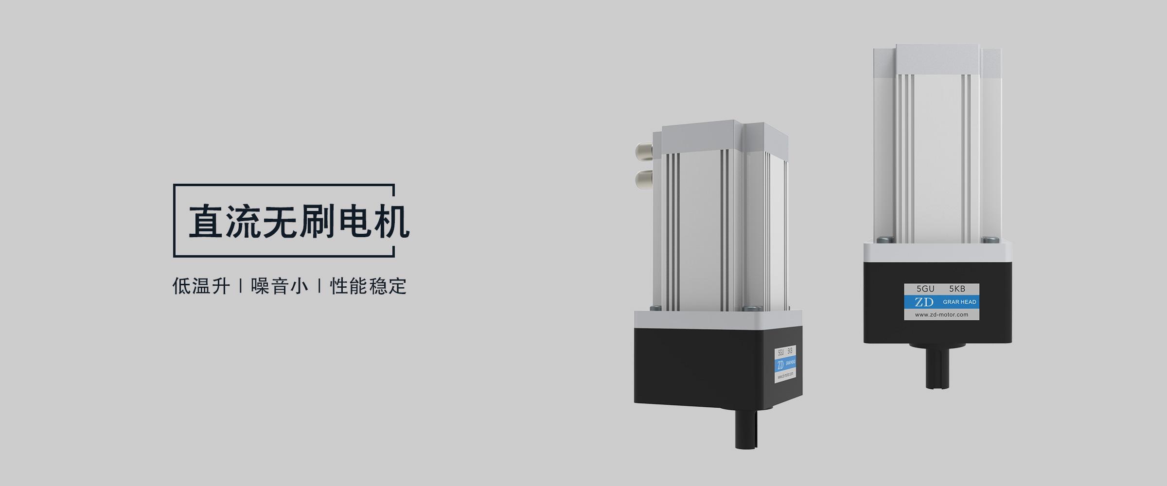 调速玻璃反应釜CE版 (4)