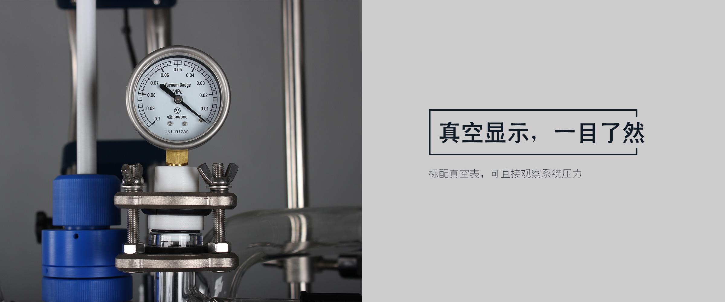 调速玻璃反应釜CE版 (5)