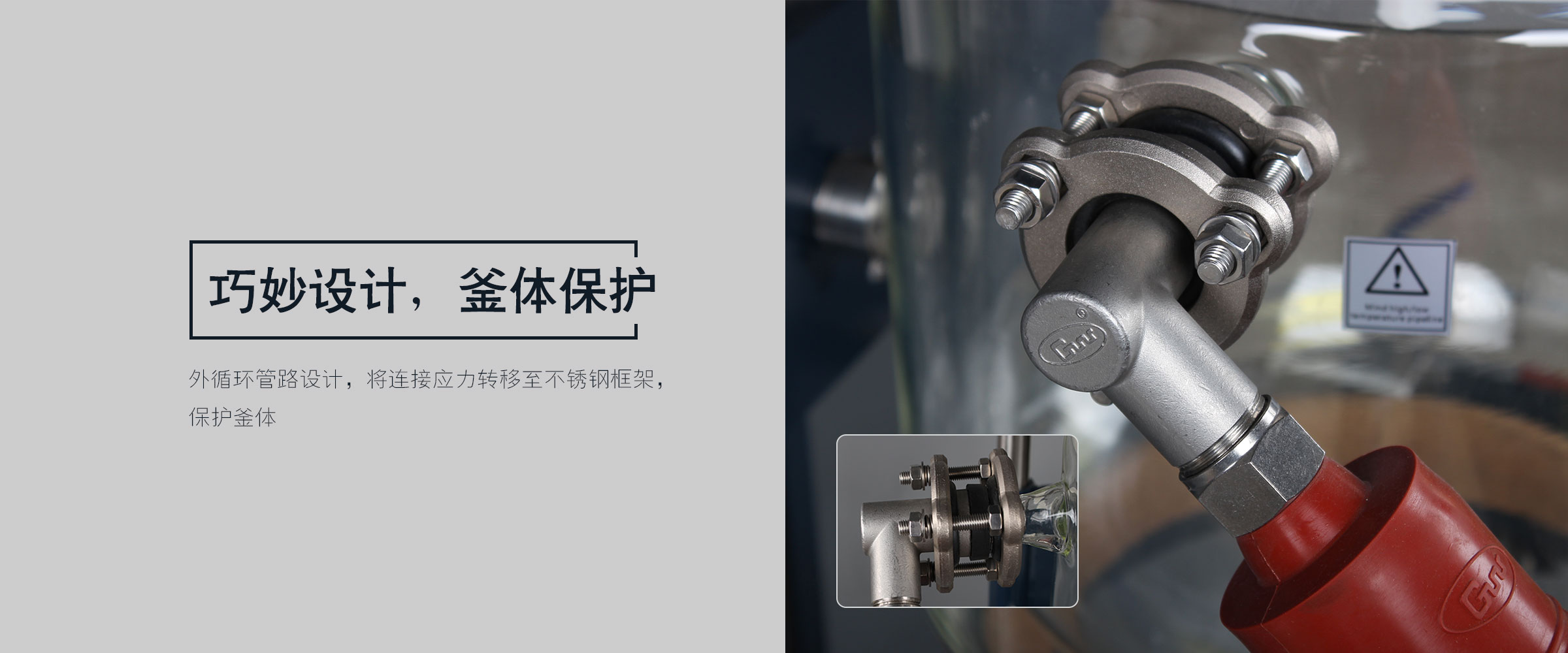 调速玻璃反应釜CE版 (6)