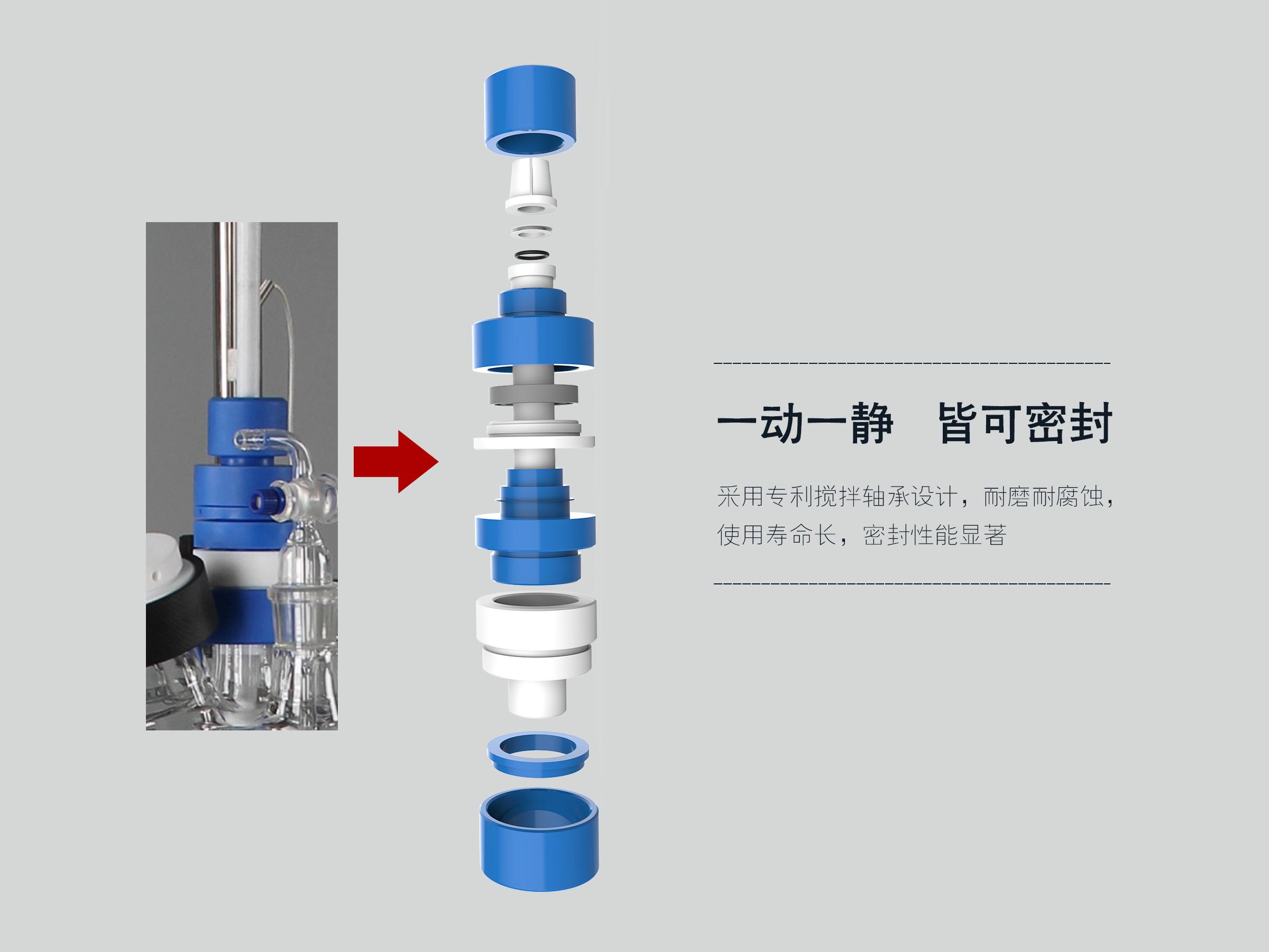 调速玻璃反应釜 (3)