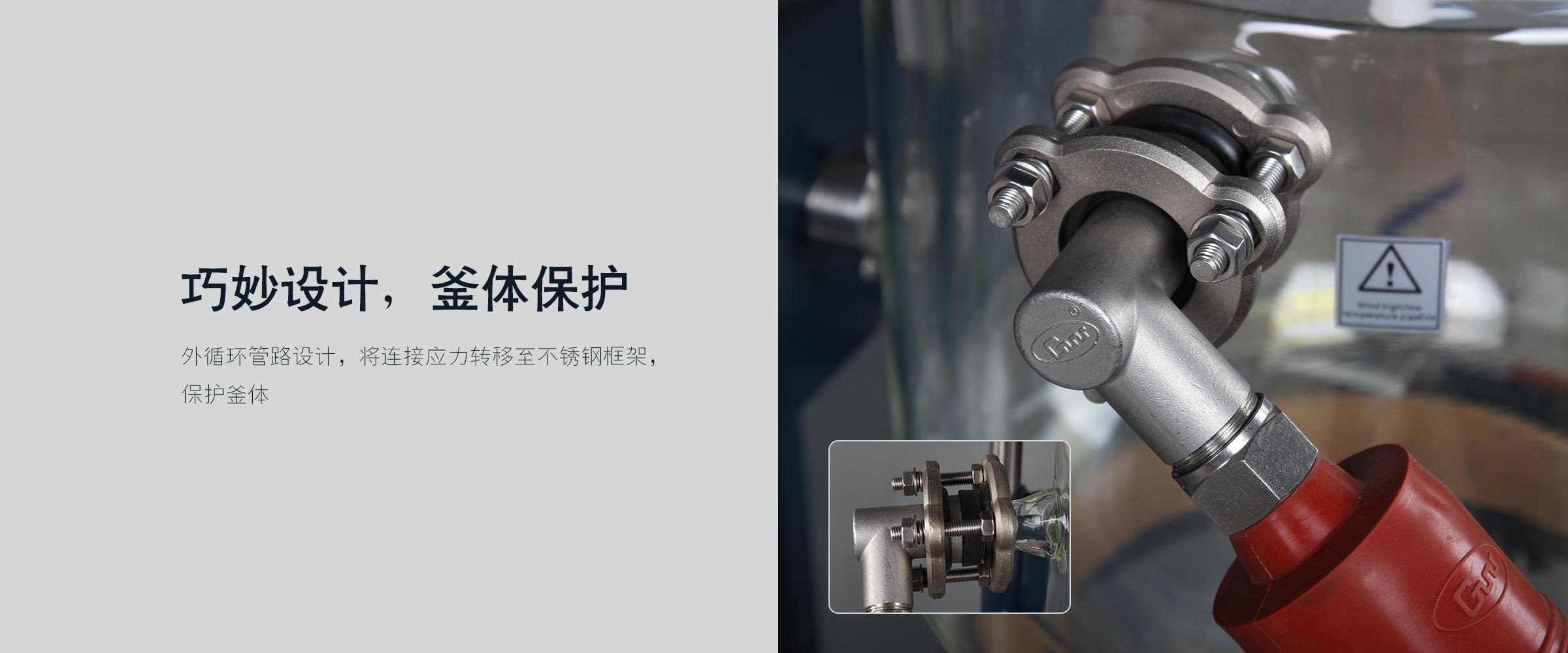 调速玻璃反应釜 (8)