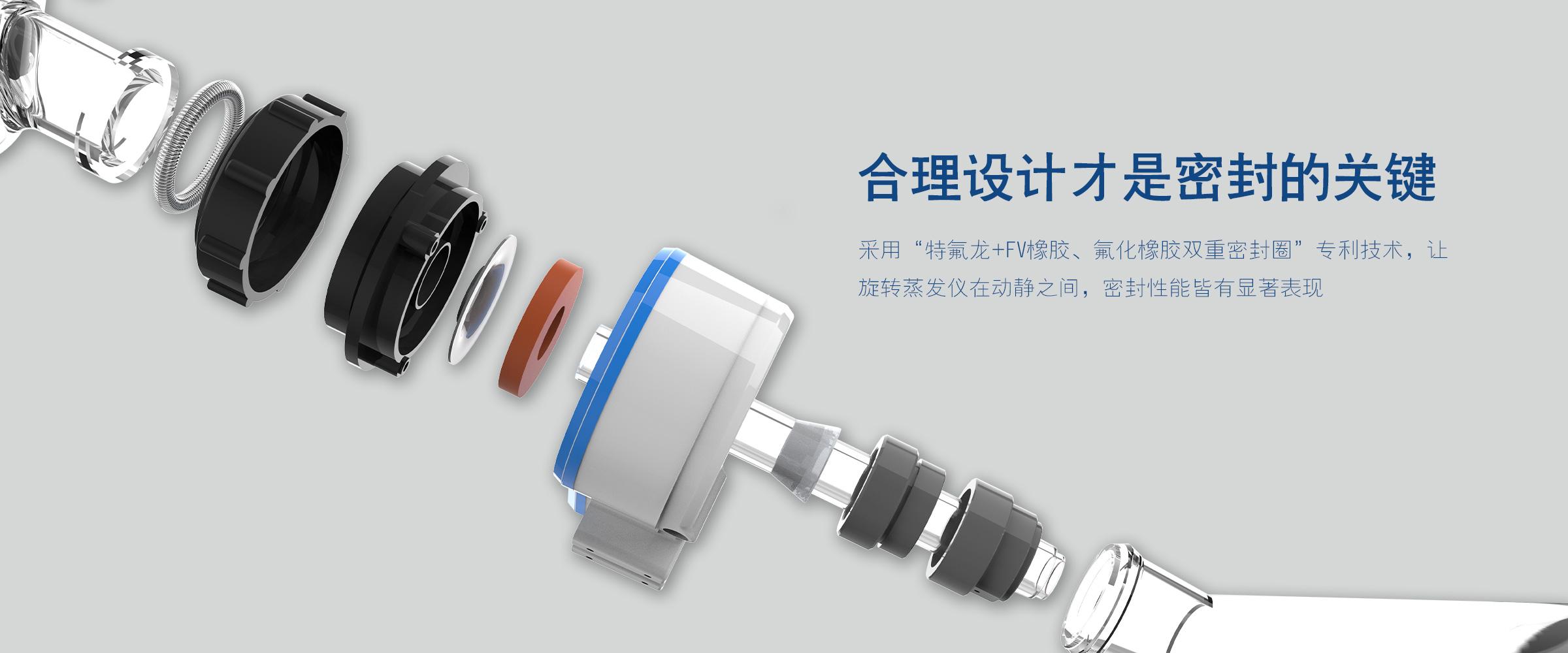 旋转蒸发器电动升降 (3)