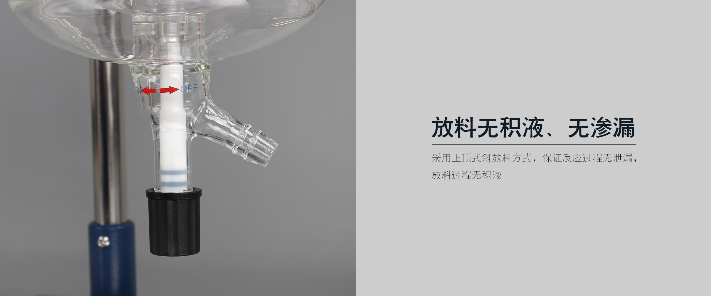 玻璃反应釜 (8)
