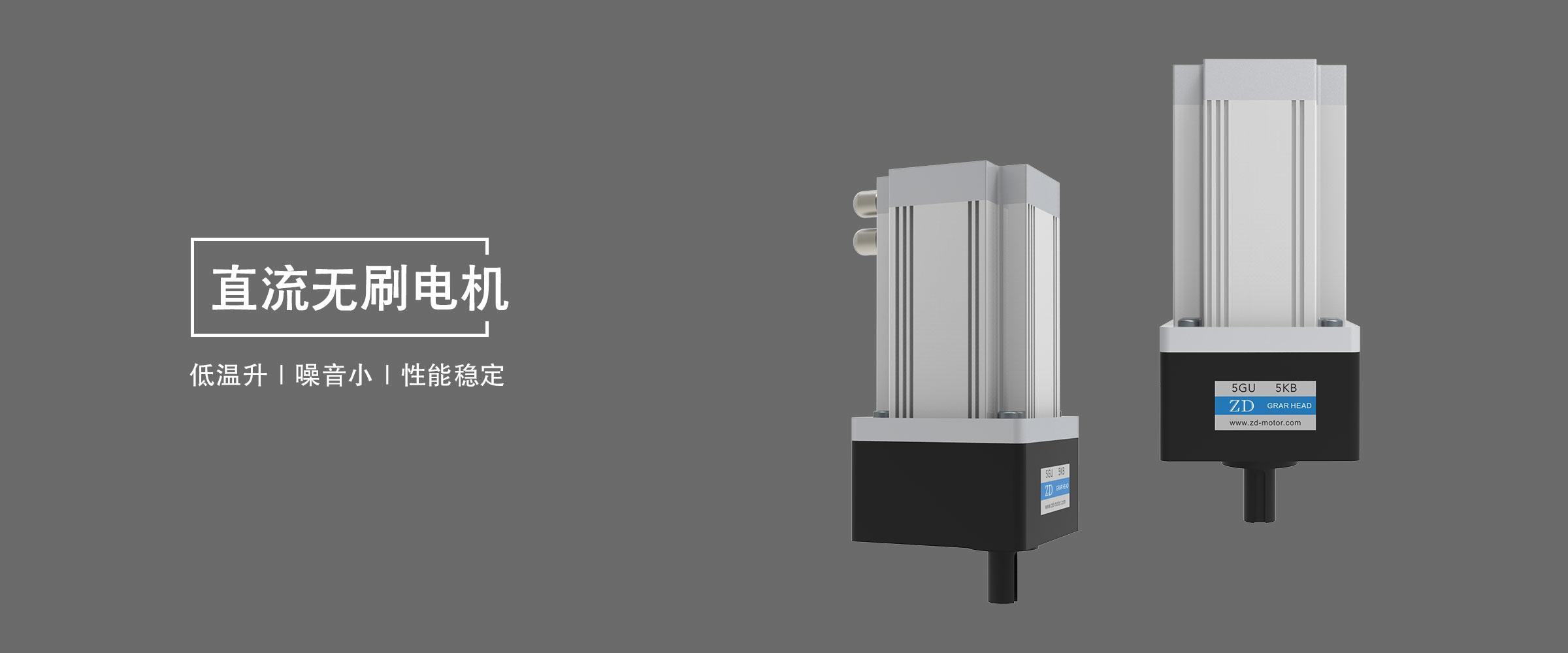 升降玻璃反应釜 (4)