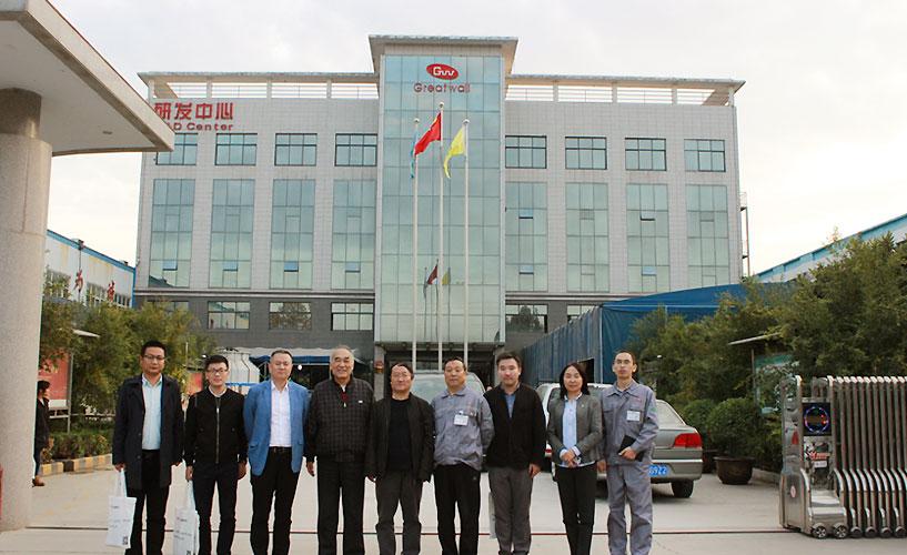 上海交通大学专家团一行来郑州长城科工贸考察调研