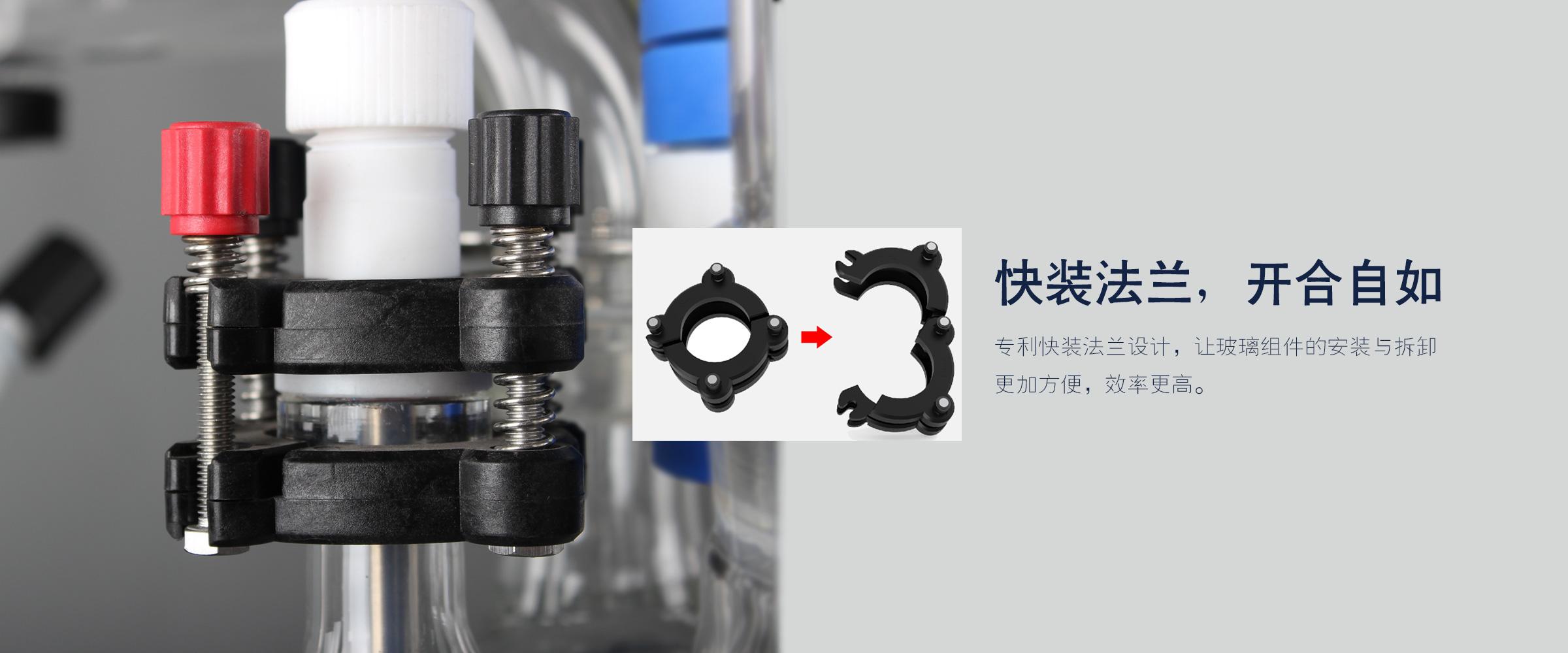 调速玻璃反应釜 (7)